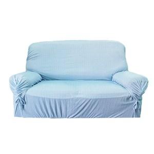 HOLA 寧夏涼感二人沙發便利套 藍