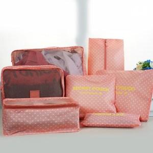 【韓版】輕生活多彩升級版行李箱/衣物收納7件套組(粉點點)