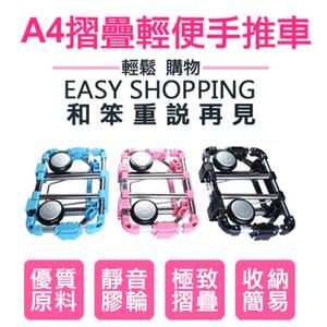 【U-Cart 優卡得】鋁合金行李手拉車/行李車(無收納袋)粉色