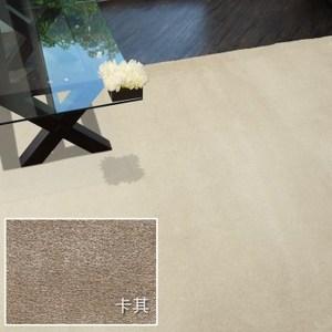 舒芙柔感地毯 160x240cm 卡其