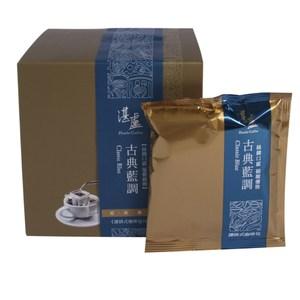 湛盧濾掛咖啡古典藍調10入裝
