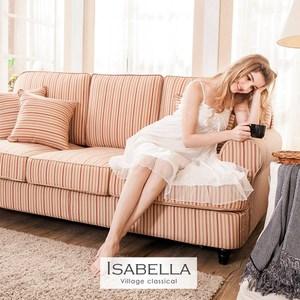 【obis】Isabella鄉村三人沙發