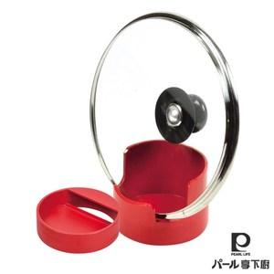 【日本Pearl Life】日製多功能湯匙鍋蓋放置架#HB-2505