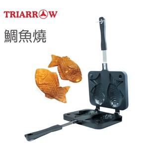 三箭牌 鯛魚燒烤盤 WY-019