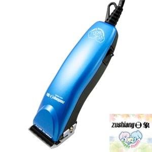 日象ZOH-1866G藍寶寵物電動剪毛器 1入