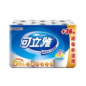 可立雅 廚房紙巾60張(6卷x6串/箱)