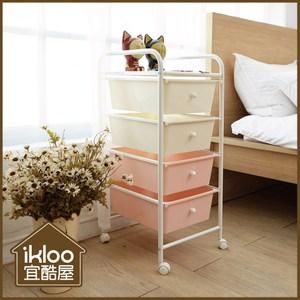 【ikloo】輕色系四層收納抽屜車(兩色可選)粉白
