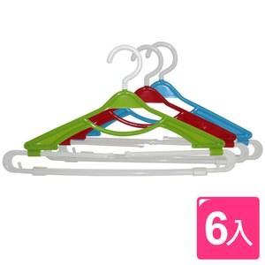 【AXIS 艾克思】亮彩可伸縮加長型曬衣架_6入組