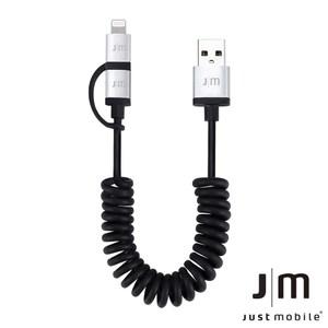 Just Mobile Twist 1.8米鋁質雙用連接捲線