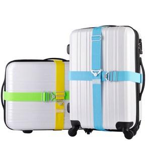 【PUSH!】24吋-32吋旅行箱固定帶一入黃色S33-2