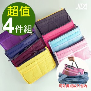 【佶之屋】炫彩加厚雙拉鍊防潑水手提包中袋-4入組酒紅x2+灰色x2