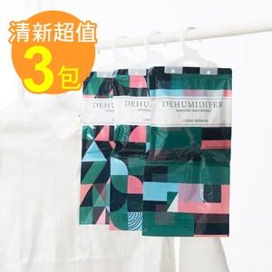 【佶之屋】清新可掛式強力防潮防霉除濕袋-三入組(馬賽克x3)