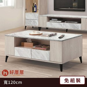 【好厝居】艾拉 附椅凳收納大茶几 寬120cm(客廳桌)