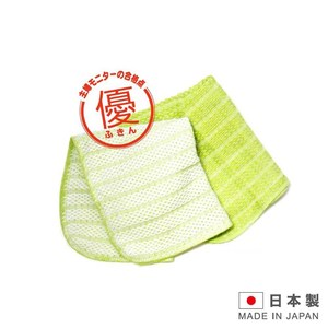 MARNA 日本製造 2入吸水抹布-綠 MAR-K243-G