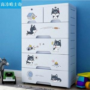 【收納+】60大面寬-寵萌狗狗五層收納櫃(DIY附鎖)-三款任選哈士奇