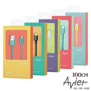 Avier 彩盤系列 Micro USB 2.0充電傳輸線-100cm黃彩盤