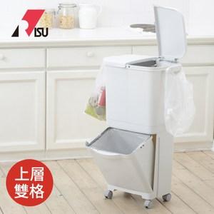 【日本RISU】雙層移動式分類垃圾桶 (上層雙格) 45L