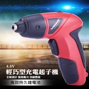 【VENKIN】4.8V輕巧型充電起子機(起子機)