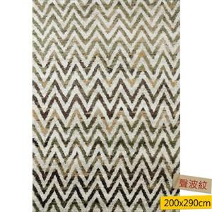 蓋亞雙股紗地毯200x290cm聲波紋
