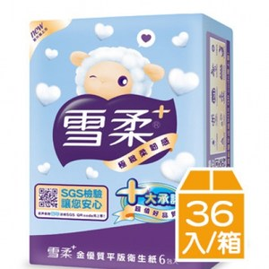 雪柔平版金優質衛生紙(300張X6包X6串/箱)