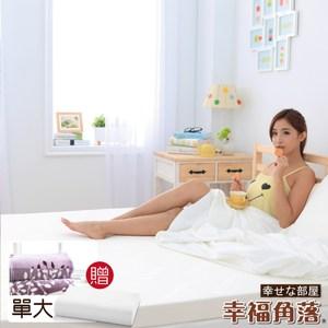 幸福角落 TENCEL天絲表布 8cm竹炭記憶床墊超值組-單大3.5尺