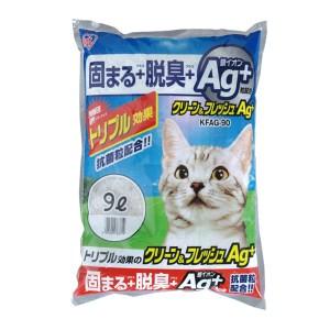IRIS 日本 AG+奈米銀強效抗菌貓砂(KFAG-90) 9L X 3包