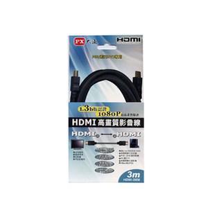 PX大通 HDMI 3M傳輸線 HDMI-3MM