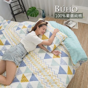 BUHO 天然嚴選純棉雙人加大四件式床包被套組(波荷奇珂)