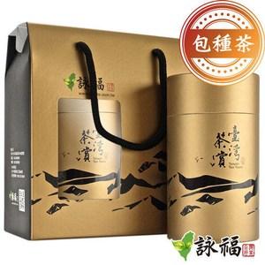 詠福 台灣茶賞嚴選坪林文山包種茶(特級台灣包種茶-90g*2)