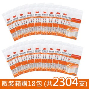 3M雙線細滑牙線棒散裝箱購18包(共2304支)