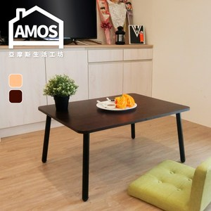 【Amos】和風簡約茶几小方桌胡桃木色