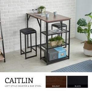 CAITLIN凱特琳工業風吧台桌椅組(一桌二椅)-3色/DIY自行組裝胡桃色