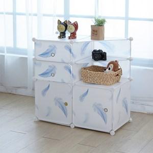 【H&R安室家】清爽柔和系多用途收納櫃