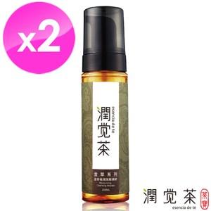 【茶寶 潤覺茶】金萃植潤潔顏慕斯200ml(2瓶組)