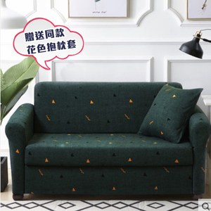 【三房兩廳】綠野迷蹤彈性沙發套3人座(贈同款抱枕套x1)