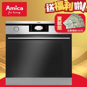 【Amica】EBI-71123 AAT 崁入式10段功能66L三層玻璃3D旋風蒸烤箱