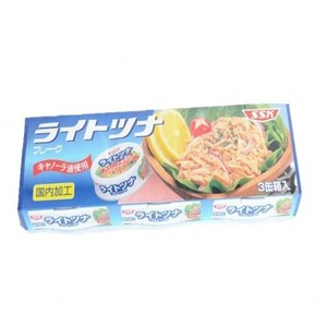SSK油漬鮪魚罐70gx3