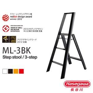 【長谷川Hasegawa設計好梯】Lucnao設計傢俱梯三階黑色(79CM)