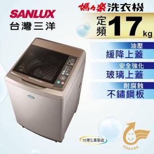 火速配★北區~三洋媽媽樂17kg超音波定頻單槽洗衣機 SW-17AS6