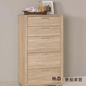 H&D 格瑞斯2尺五斗櫃