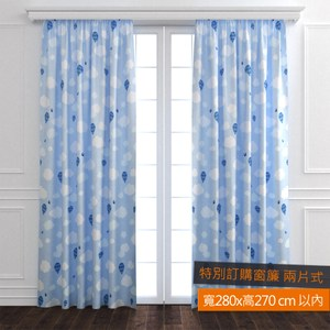 EZSO 雲朵防蹣抗菌遮光特別訂購窗簾 兩片式 寬280x高270cm以內