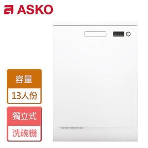【ASKO 賽寧】獨立式洗碗機-白色-無安裝服務-DFS233IB.W