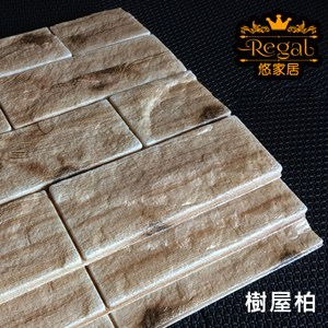 【悠家居Regal】台灣製3D立體防撞吸音泡棉壁貼磚-樹屋柏(4片)60x30cm