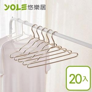 【YOLE悠樂居】鋁合金輕量加寬無痕吊衣架(20入)#1225012