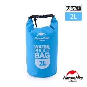 Naturehike 戶外超輕防水袋2L 藍色