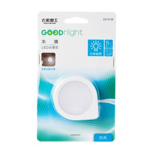 LED光感白光水滴型Goodnight小夜燈
