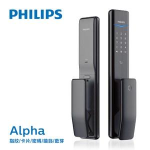 PHILIPS 飛利浦 電子鎖/門鎖(Alpha)(曜石黑)含基本安裝鋅合金