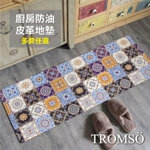 TROMSO廚房防油皮革地墊-K317藍調花磚