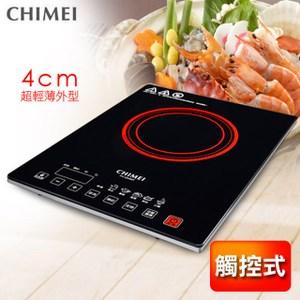 CHIMEI奇美 1200W薄型觸控式電磁爐