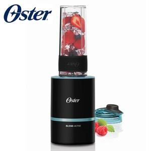 美國OSTER-Blend Active隨我型果汁機(金屬藍)